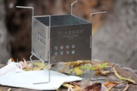Firebox Nano folding stove Generation 2 Photo